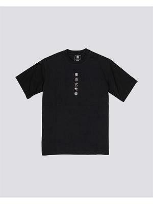 flint black S